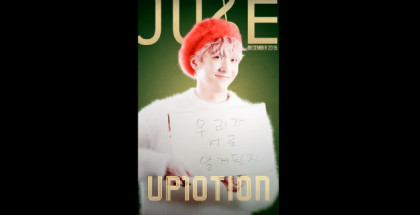 up10tion_cover