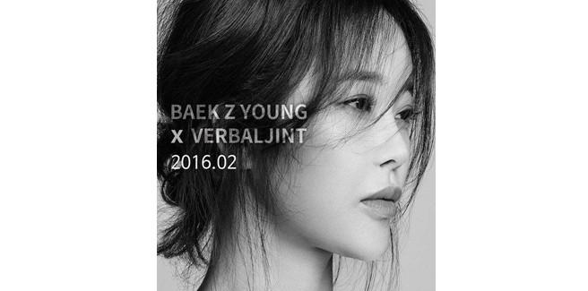 Baek Ji Young pubblica 'There's No Cure' con Verbal Jint