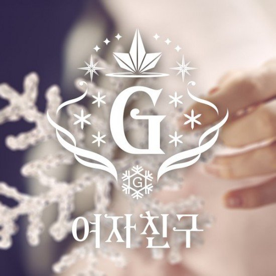 g-friend_album