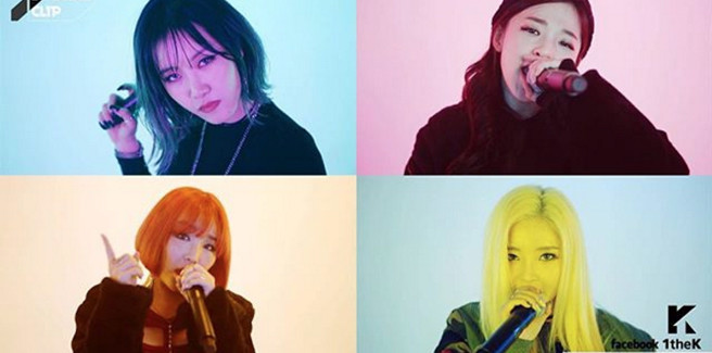 Yezi rilascia l'MV di 'Sse Sse Sse' con GilMe, KittiB e Ahn Soo Min