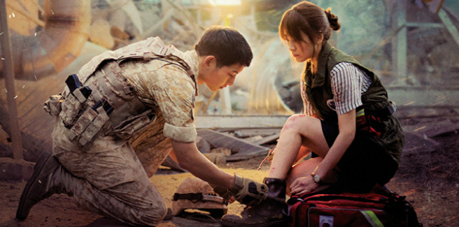 E' prevista una seconda stagione per 'Descendants of the Sun'?