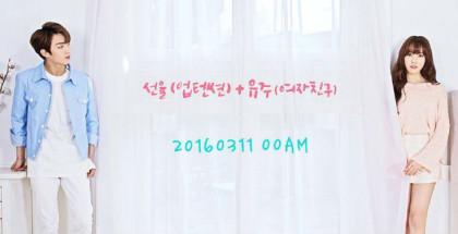 g-friend-yuju-up10tion