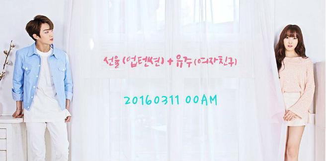 Sunyoul dei UP10TION e Yuju delle G-Friend collaboreranno per un nuovo progetto