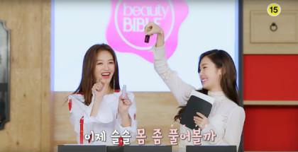 jessica_Beauty_Bible_teaser