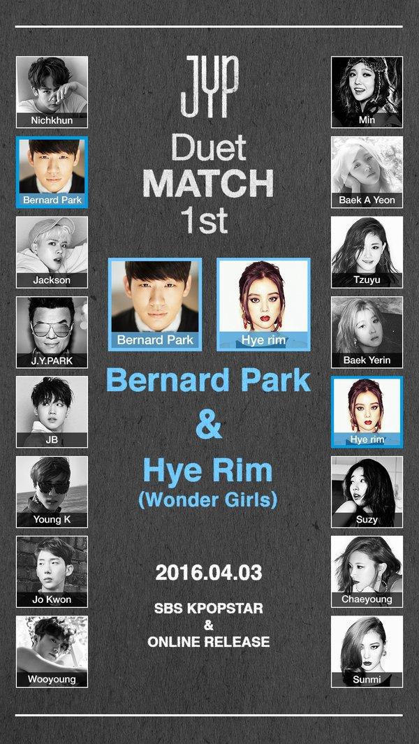 jyp_duet_match_1st_01