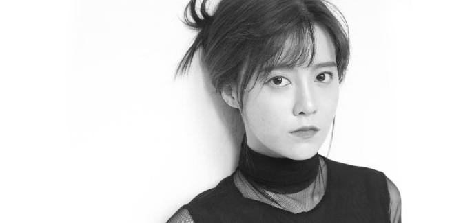 L'attrice Ku Hye Sun nel suo primo studio album