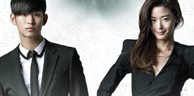 Smentite le voci sulla seconda stagione del famoso drama 'My Love From the Star'