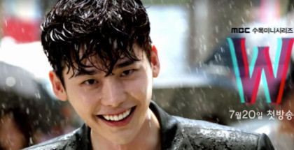 Lee_jong_suk_primo_trailer_drama_W_00