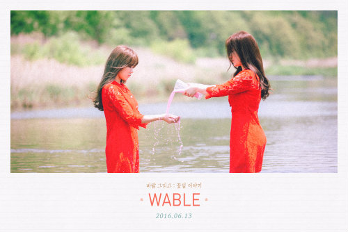 wable_comeback_foto_teaser_draw_the_wind_01
