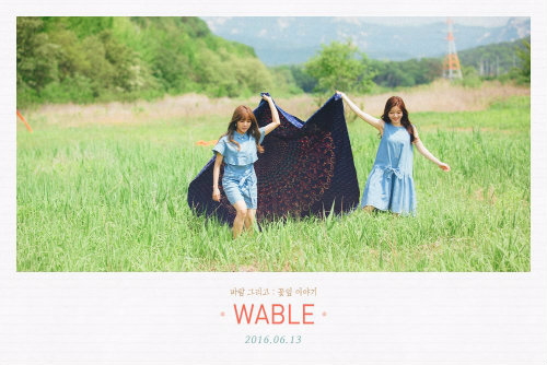 wable_comeback_foto_teaser_draw_the_wind_02