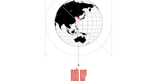 Una nuova unit degli NCT debutterà a luglio