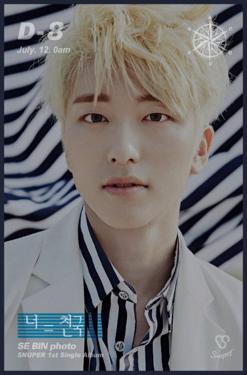 snuper_foto_teaser_individuali_comeback_compass_06