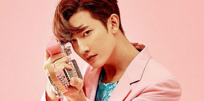 Zhoumi, Super Junior-M, canta da solista 'I Don't Care'