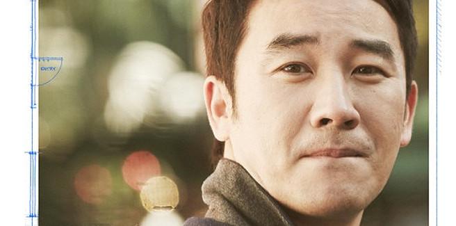 Uhm Tae Woong assolto dall'accusa di stupro, è indagato per prostituzione