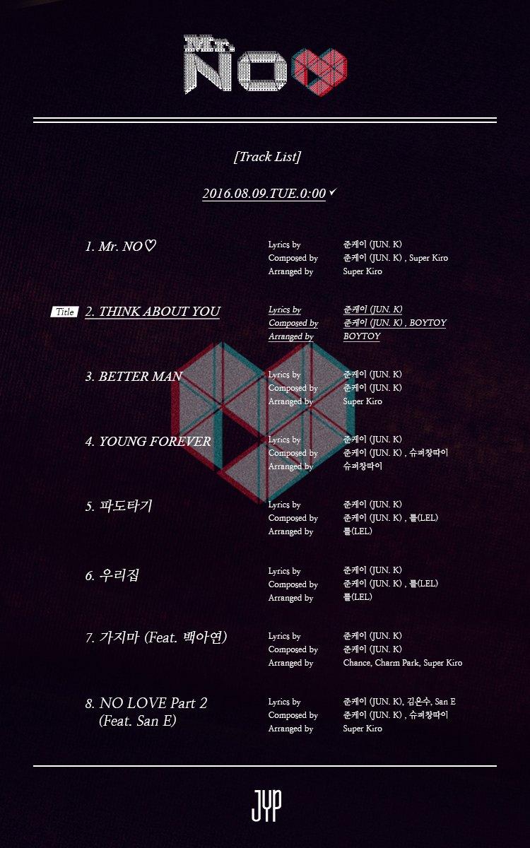 jun-k-tracklist
