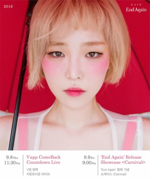 Ga-In-comeback-schedule_carnival_01