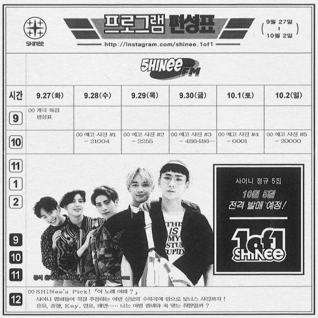 shinee_comeback_1of1_foto_teaser_01