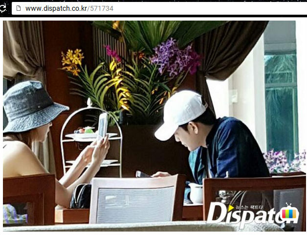lee_da_hae_se7en_nuova_coppia_dispatch_01