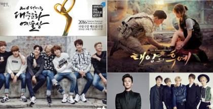 korean-popular-culture-and-arts-awards-2016