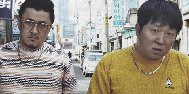 Jung Hyung Don e Defconn lasciano Weekly Idol, cosa accadrà al programma?