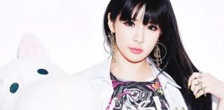 Park Bom, ex-2NE1, apparirà nel nuovo show della YG?