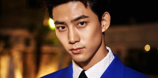 Taecyeon dei 2PM si scusa per essersi fidanzato
