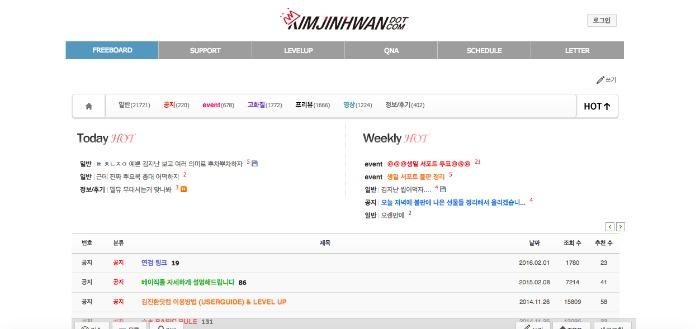 jinhwan_fansite