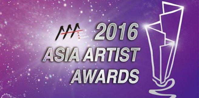 """Tutti i vincitori degli """"Asia Artist Awards 2016"""""""