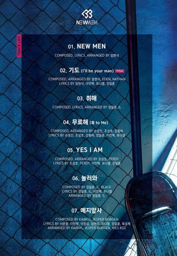 btob_newman_tracklist_comeback_01