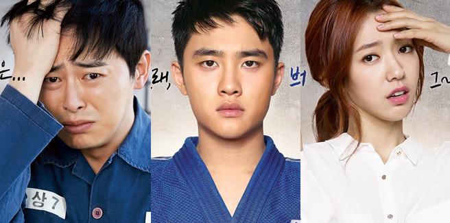 Continuano i teaser per 'Brother' con D.O degli EXO, Jo Jung-suk e Park Shin-hye
