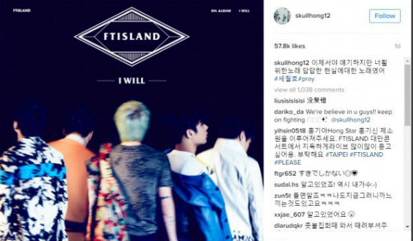 leehongki_ftisland_iwill_pray_sewolferry_01