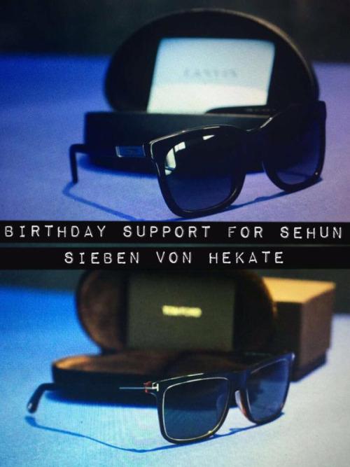 sehun_regali5