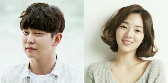 """L'attrice Chae Soobin sarà la protagonista femminile nel drama """"Rebel: The Thief Who Stole People"""""""