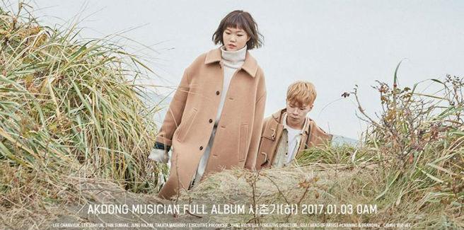 Gli Akdong Musician, tornati con 'Last Goodbye', spiegano perchè hanno scelto la YG