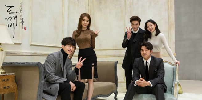 """Il criticato quanto amato drama tvN """"Goblin"""""""