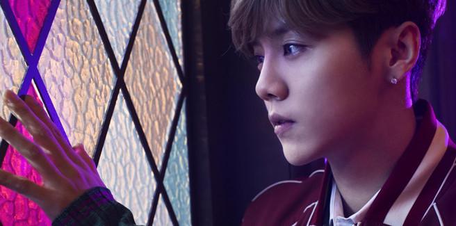 Luhan nel teaser di 'Skin to Skin'