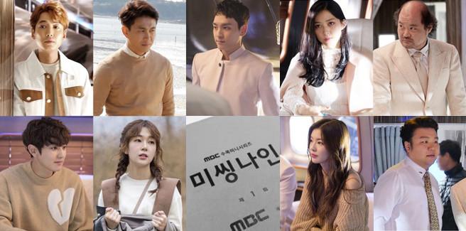 Informazioni e messa in onda del drama 'Missing 9' con Chanyeol (EXO), Jung Kyung Ho, Choi Tae-Joon e tanti altri