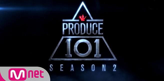 'Produce 101 – 2' senza SM, YG, JYP, il vecchio regista e Jang Geun Suk
