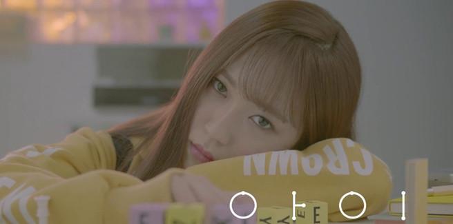 I, sorella di Baro dei B1A4, nel particolare teaser dell'MV di debutto