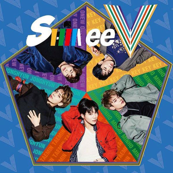 SHINee_five_cover_03