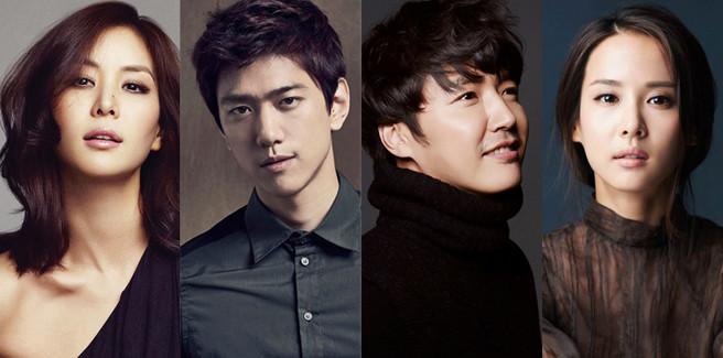 Sung Joon, Yoon Sang Hyun, Cho Yeo Jeong e Go So Young in un nuovo drama romantico
