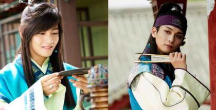 Yoon Woo x Taehyung 656x325