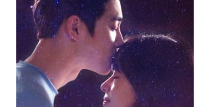 suho_drama_star