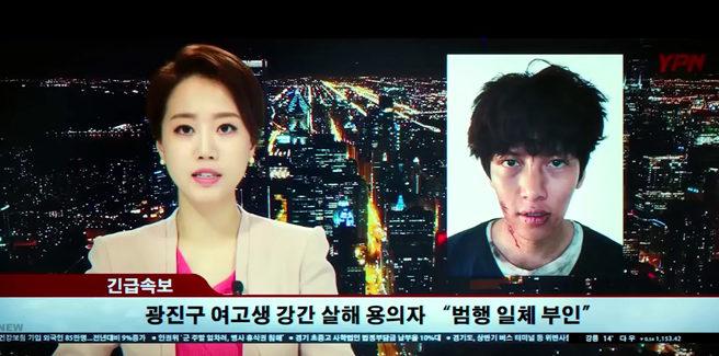 Il film fantascientifico 'Fabricated City' con Ji Chang Wook conquista il botteghino