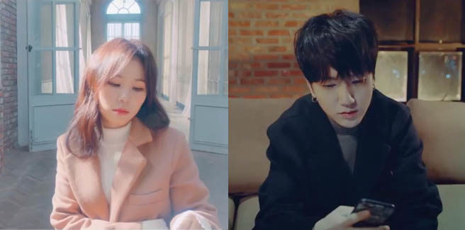 "Rilasciato MV per ""You Are Not Here"" di Yesung (Super Junior) e ALi"