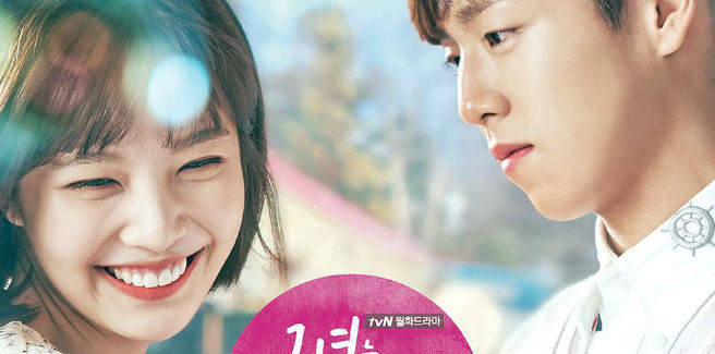 "Joy delle Red Velvet e Lee Hyun Woo nell'OST per il drama ""The Liar and his Lover"""