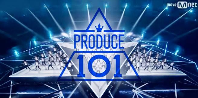 Alcuni trainee di 'Produce 101' in uno special stage dell'M!Countdown?