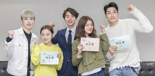 """Lee Si Young, Kim Young Kwang, Key degli SHINee e Kim Seul Gi nella prima lettura del copione di """"Protector"""""""