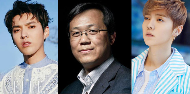 Luhan e Kris si scagliano contro 'il paparazzo più famoso della Cina', Zhou Wei