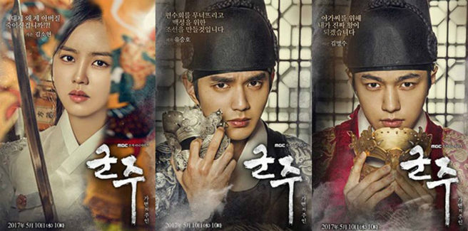L degli INFINITE canta l'OST di 'Ruler: Master of the Mask'